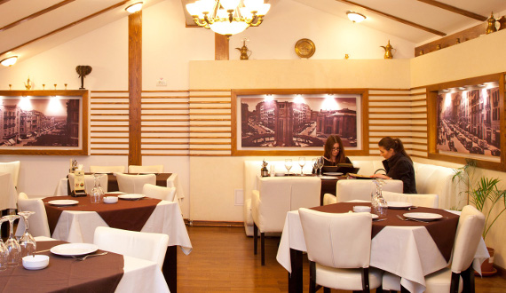 restaurant libanez livrare bucuresti